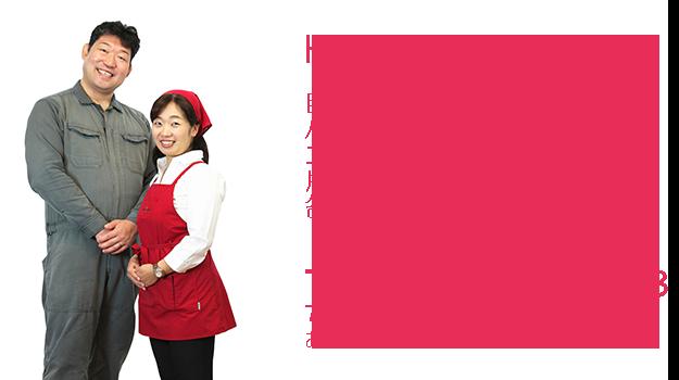 https://www.happylife-minoo.com/