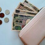 財布の整理で片づけ脳トレーニング