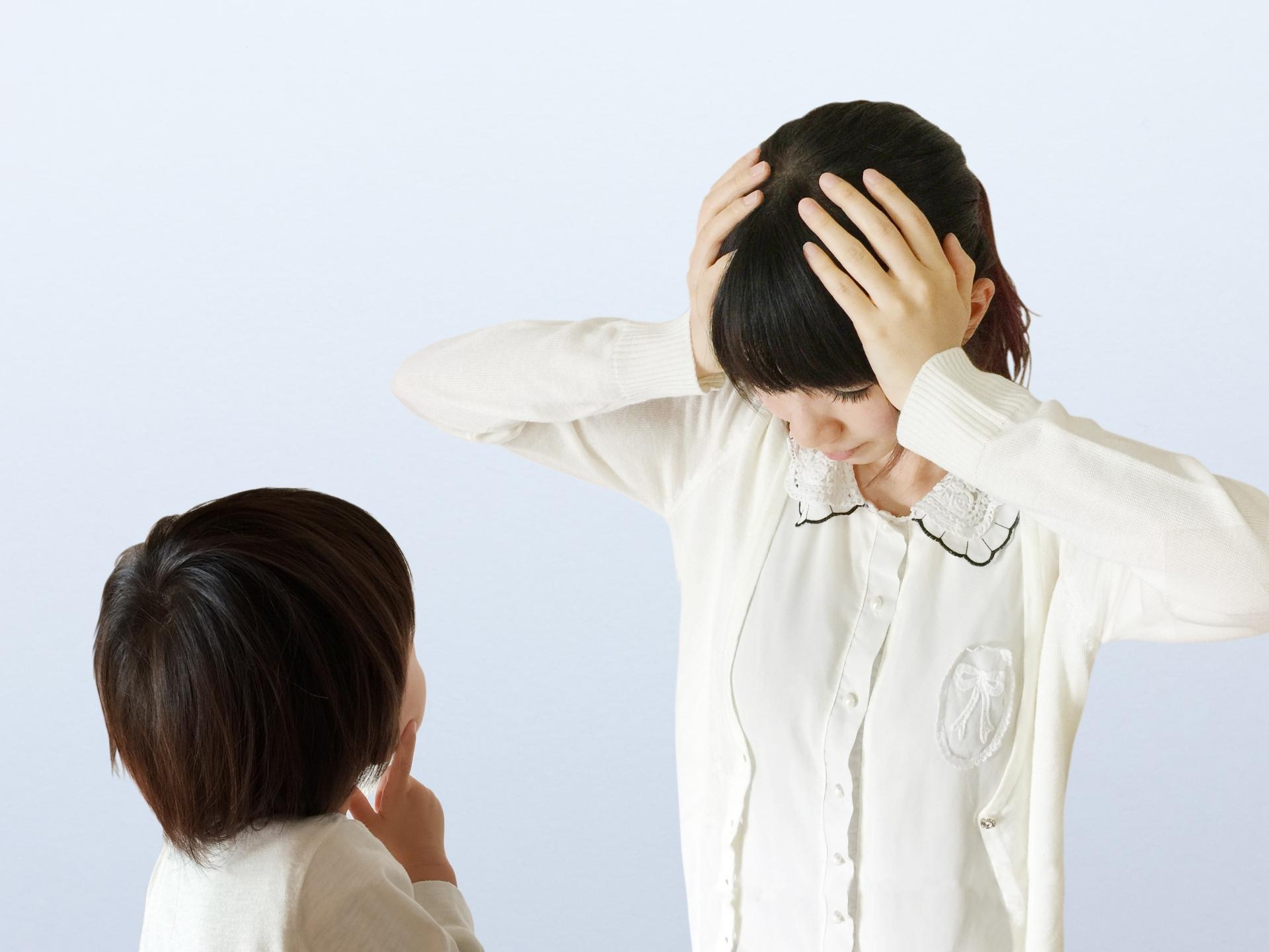 子どもの友達が来て家を汚す問題について。ストレスに感じたら…