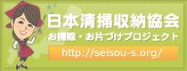 l_bnr_seisou_s2