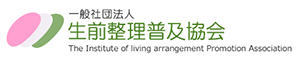 seizen_logo