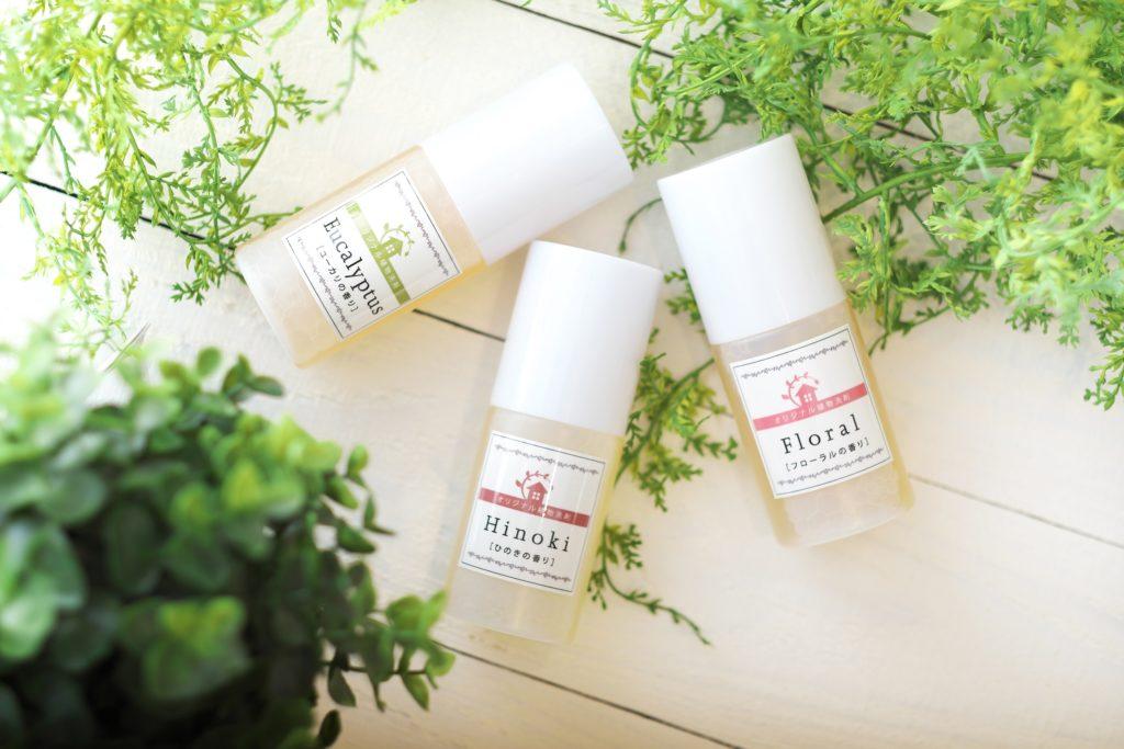 環境にも人にも優しい万能洗剤。 自然派植物洗剤HappyLife